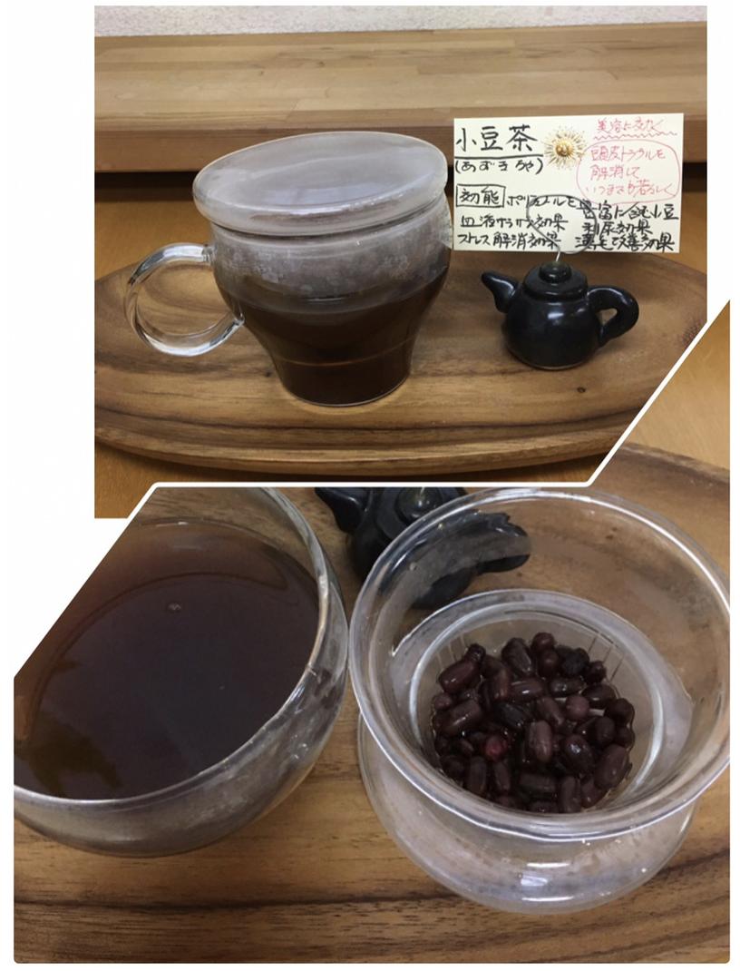 むくみは小豆茶で解消!